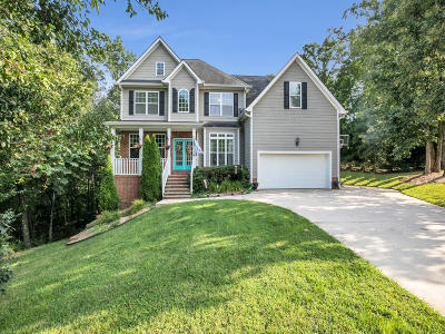 Ringgold Single Family Home Contingent: 128 Windsor Ln