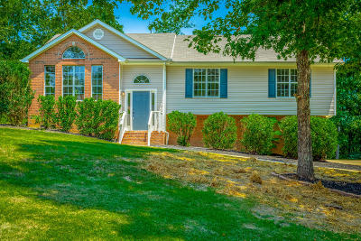 Single Family Home Contingent: 6065 Chandler Hill Rd