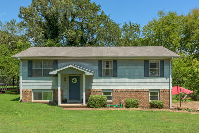 Single Family Home Contingent: 1629 N Chester Rd