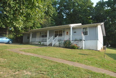 Ringgold Multi Family Home For Sale: 112 & 118 Carlton Ln #1 & 2