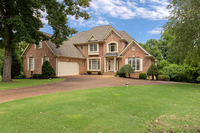 Ooltewah Single Family Home For Sale: 1831 Creek Way Dr