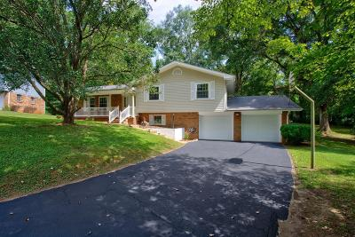 Single Family Home Contingent: 1045 Olde Mill Ln