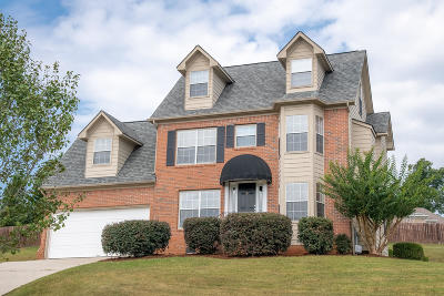Single Family Home For Sale: 9663 Homewood Cir
