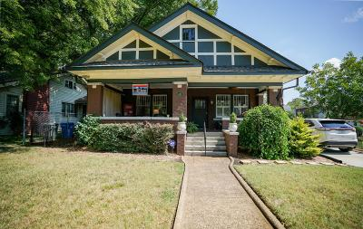 Chattanooga Single Family Home Contingent: 1411 Union Ave