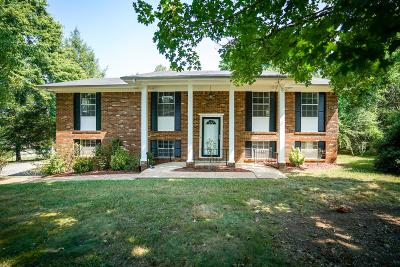 Harrison Single Family Home For Sale: 9221 Ramblewood Dr