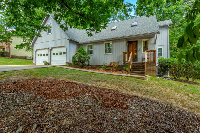 Hixson Single Family Home Contingent: 6462 Harbor Master Dr