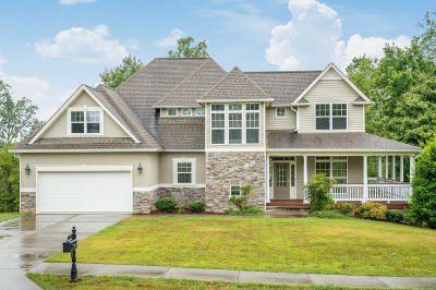 Ooltewah Single Family Home Contingent: 5592 Ginkgo Rd