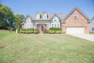 Ooltewah Single Family Home For Sale: 8427 Jay Trent Ct
