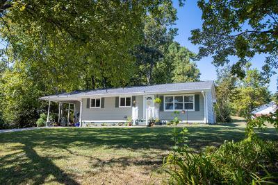 Dalton Single Family Home For Sale: 2632 SW Kinsey Dr