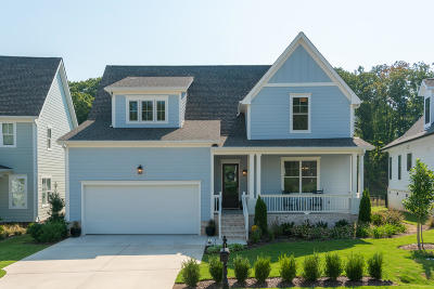 Hamilton County Single Family Home For Sale: 835 Blissfield Ct