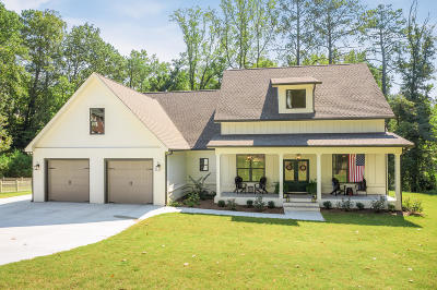 Hamilton County Single Family Home For Sale: 3037 Merrydale Dr