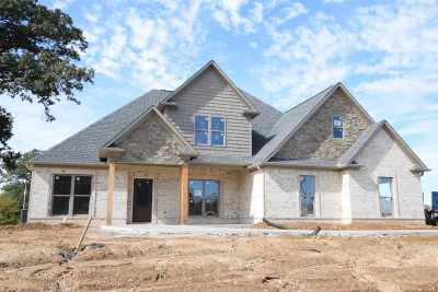 Gibson County Single Family Home For Sale: 4 Tara