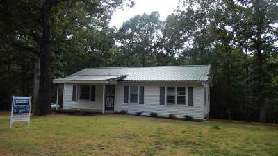 McNairy County Single Family Home For Sale: 210 Smith
