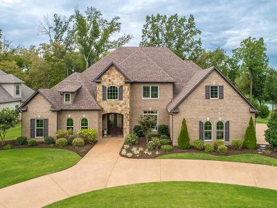 Jackon, Jackson, Jackson Tn, Jakcson Single Family Home For Sale: 25 Lake Pointe