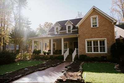 Jackon, Jackson, Jackson Tn, Jakcson Single Family Home For Sale: 37 Harbert Parkway