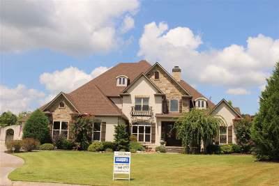 Jackon, Jackson, Jackson Tn, Jakcson Single Family Home For Sale: 88 Pemberton