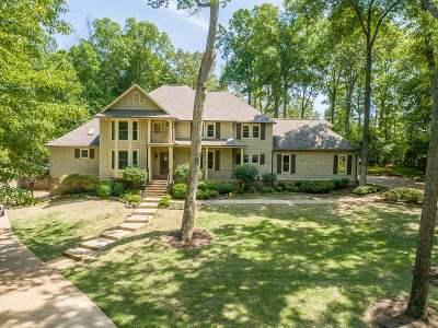 Jackon, Jackson, Jackson Tn, Jakcson Single Family Home For Sale: 48 Whitfield