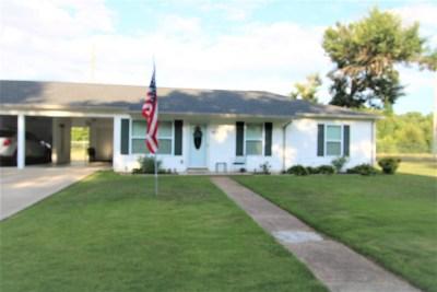 Gibson County Single Family Home For Sale: 6071 Ellington Cv