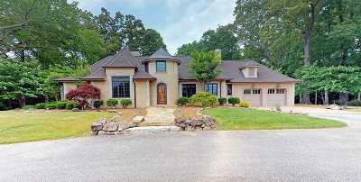 Jackon, Jackson, Jackson Tn, Jakcson Single Family Home For Sale: 3351 Old Medina