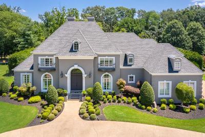 Jackon, Jackson, Jackson Tn, Jakcson Single Family Home For Sale: 869 Grayson