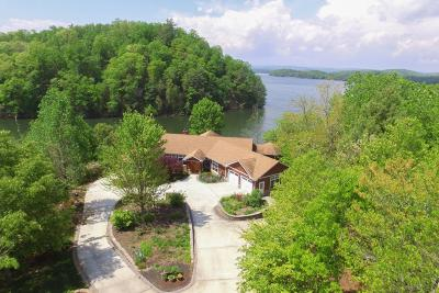 Meigs County, Rhea County, Roane County Single Family Home For Sale: 114 Cross Winds Cove Rd