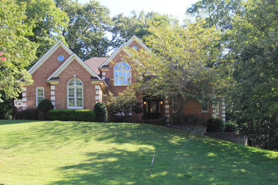 Knoxville Single Family Home For Sale: 12506 High Forest Lane