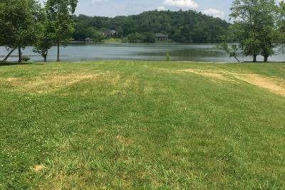 Alcoa, Friendsville, Greenback, Knoxville, Louisville, Maryville, Lenoir City, Vonore Residential Lots & Land For Sale: 1702 Gull Lane