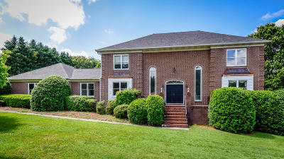 Maryville Single Family Home For Sale: 1923 Belvedere Court