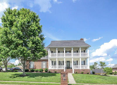 Alcoa Single Family Home For Sale: 1714 Saint Ives Blvd