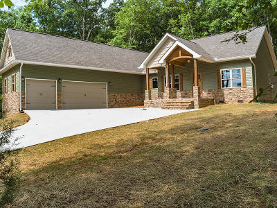 Kahite, Kahite Of Tellico Village, Kahite Tellico Village, Kahitie, Kathite, Tellico Village Single Family Home For Sale: 312 Golanvyi Tr