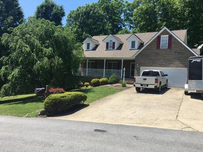 Middlesboro TN Single Family Home For Sale: $335,000