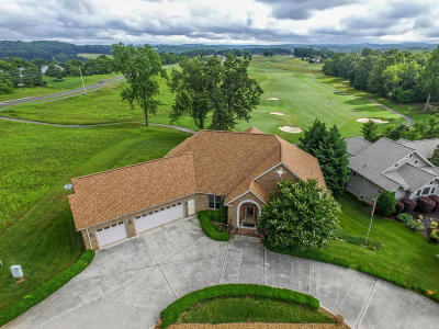 Kahite, Kahite Of Tellico Village, Kahite Tellico Village, Kahitie, Kathite, Tellico Village Single Family Home For Sale: 1240 Kahite Tr
