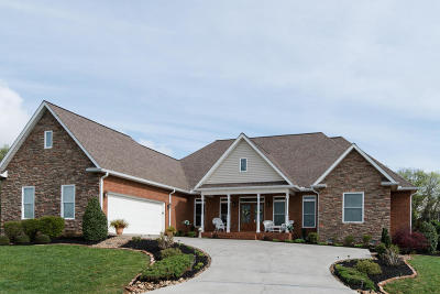 Vonore TN Single Family Home For Sale: $399,900