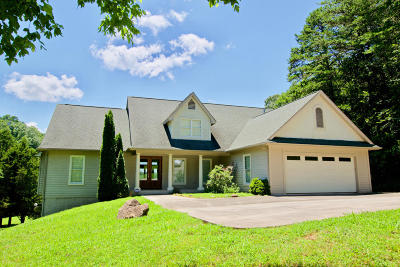 Friendsville, Greenback, Maryville Single Family Home For Sale: 105 Griffitts Keep Court