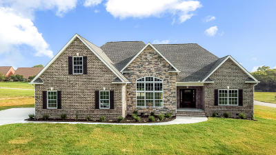 Maryville Single Family Home For Sale: 1614 Inverness Drive