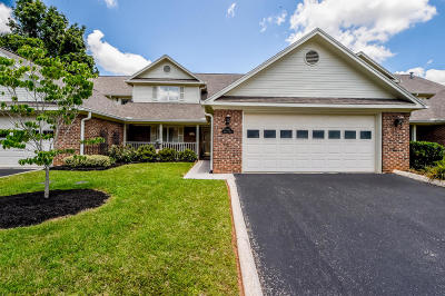 Maryville Condo/Townhouse For Sale: 1023 Hardwick Drive