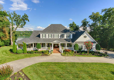 Single Family Home For Sale: 112 Turtle Cove Court