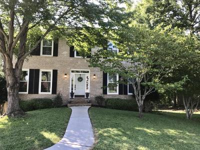 Powell Single Family Home For Sale: 7713 Holcombridge Blvd