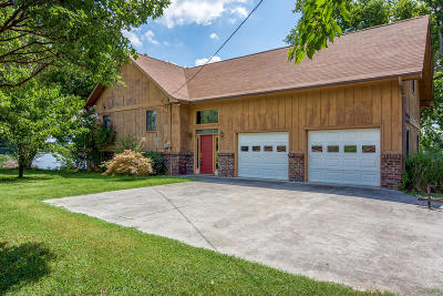 Knoxville Single Family Home For Sale: 12428 Boyd Station Rd