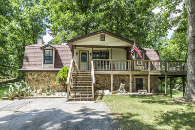 Single Family Home For Sale: 101 Old Hollow Rd