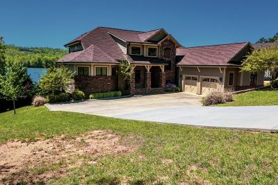 The Peninsula Single Family Home For Sale: 841 Crown Point