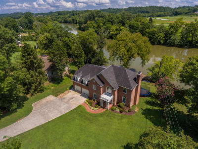 Loudon County, Knox County, Blount County Single Family Home For Sale: 5628 Holston Hills Rd
