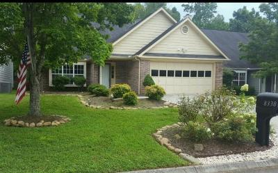 Knoxville TN Single Family Home For Sale: $199,000