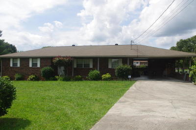 Powell Single Family Home For Sale: 4921 W Emory Rd