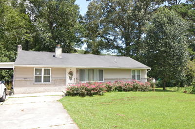 Single Family Home For Sale: 214 Woodlane Drive