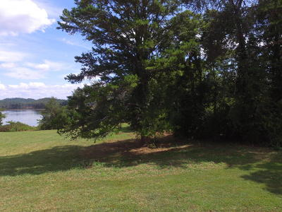 Residential Lots & Land For Sale: Lot 14 Shield Xing