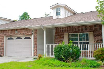 Meigs County, Rhea County, Roane County Condo/Townhouse For Sale: 203 Jonelle Court