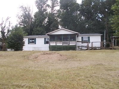 Louisville Single Family Home For Sale: 1539 E Old Topside Rd