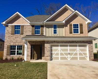 Knoxville Single Family Home For Sale: 827 Festival Lane (Lot 44)