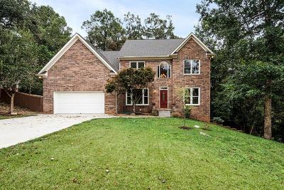 Oak Ridge Single Family Home For Sale: 108 New Bedford Lane